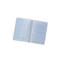 LIHIT LAB. おくすり手帳ホルダー(診察券4枚用) 1袋(20枚入)