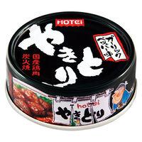 ホテイやきとりガーリックペッパー味 3缶