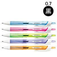 ジェットストリーム 油性ボールペン 0.7mm 黒インク 10本 アスクル限定カラー軸アソート SXN-150-07 三菱鉛筆uni