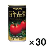 カゴメ カゴメ百年品質トマトジュース190g 1箱(30缶入)