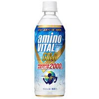 アミノバイタルGOLD 2000ドリンク 555ml 1箱(24本入)