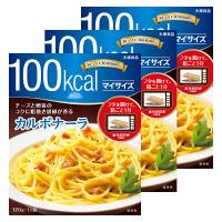 100kcal マイサイズ カルボナーラ 大塚食品 1セット(3個入)