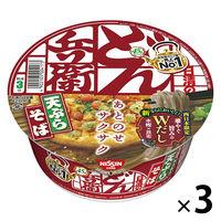 日清のどん兵衛 天ぷらそば西日本版 3食