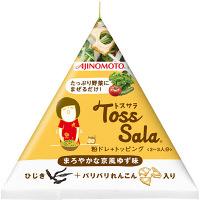味の素 トスサラ まろやかな京風ゆず味 2~3人分 1セット(10個)