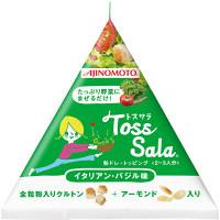 味の素 トスサラ イタリアン・バジル味 2~3人分 1セット(10個)