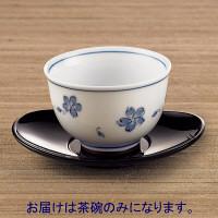 西峰窯 反煎茶 1箱(5個入)
