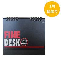 卓上カレンダー ファインデスク