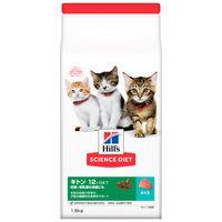 SCIENCE DIET(サイエンス・ダイエット) キャットフード キトン まぐろ 子猫用 1.8kg 1袋 日本ヒルズ・コルゲート