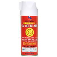 AZ 潤滑油 KM-001極圧・水置換スプレー 420ml 149 エーゼット