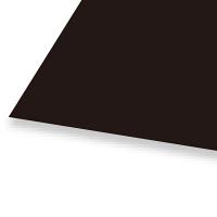 大王製紙 色画用紙 八切 黒 C-55 1セット(50枚:10枚入×5)