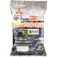 三菱電機(MITSUBISHI)【純正】掃除用紙パック 炭脱臭紙パック (備長炭配合) MP-9 2パック(5枚入×2)