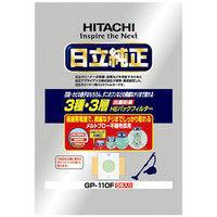 日立(HITACHI)【純正】クリーナー用紙パック 抗菌防臭3種・3層HEパックフィルター GP-110F 2袋(5枚入×2)