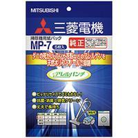 三菱電機(MITSUBISHI)【純正】掃除機用紙パック アレルパンチ抗菌消臭クリーン紙パック MP-7 2パック(5枚入×2)