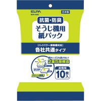 エルパ 各社共通掃除機用 汎用紙パック 2袋(10枚×2)朝日電器 エルパ ELPA