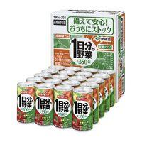 【野菜ジュース】伊藤園 1日分の野菜 190g 1箱(20缶入)