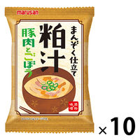 マルサン 粕汁 豚肉とごぼう 10食