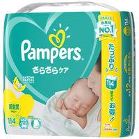 パンパース おむつ テープ 新生児(~5kg) 1パック(114枚入) さらさらケア ウルトラジャンボ オムツ P&G