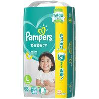 パンパース テープ L 68枚