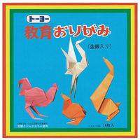 トーヨー 教育折り紙 17.6cm 14色 1セット(120袋:30袋入×4箱)