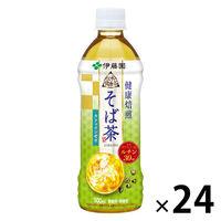 伝承の健康茶 そば茶 500ml 24本