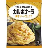 キユーピー あえるパスタソース カルボナーラ 濃厚チーズ仕立て 70g×2袋入(1人前×2) 1個