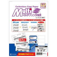 ヒサゴ A4ノーカーボン 白紙3面6穴 BPC2005 1パック(100枚入) (取寄品)