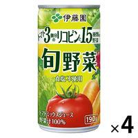 ぎっしり15種類の旬野菜 190g 4缶
