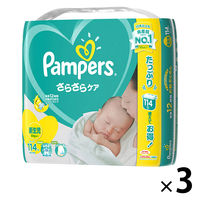 パンパース おむつ テープ 新生児(~5kg) 1箱 3パック(342枚入) さらさらケア ウルトラジャンボ オムツ P&G