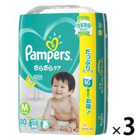 パンパース おむつ テープ M(6~11kg) 1箱 3パック(240枚入) さらさらケア ウルトラジャンボ オムツ P&G