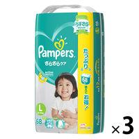 パンパース テープ L×3パック