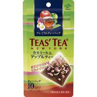 伊藤園 TEAS'TEA(ティーズティー) プレミアムティーバッグ カモミール&アップル 1袋(10個入)