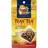 伊藤園 TEAS'TEA(ティーズティー) プレミアムティーバッグ ベルガモット&オレンジ 1袋(10個入)