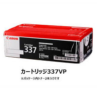 CRG-337VP