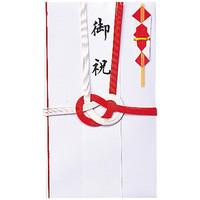今村紙工 のし袋 一般祝い用(紅白.中袋付) E-651 1セット(30枚:5枚入×6袋)