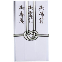 今村紙工 黒銀7本 短冊3枚付 不祝儀袋 E5-601 30枚(5枚×6袋)