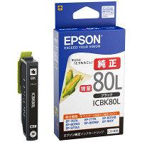 セイコーエプソン インクジェットカートリッジ ICBK80L ブラック(大容量) IC80シリーズ