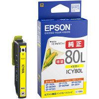 セイコーエプソン インクジェットカートリッジ ICY80L イエロー(大容量) IC80シリーズ