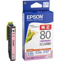 セイコーエプソン インクジェットカートリッジ ICLM80 ライトマゼンタ IC80シリーズ