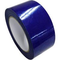 段ボール用セキュリティーテープ 免税品対応 青 50m巻 MTB5 1セット(5巻入) 伊藤忠リーテイルリンク