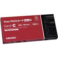 アマノ タイムカード TimeP@Ckカード(6欄印字)C 〔25日・10日締〕 1箱(100枚入)