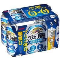淡麗プラチナダブル 350ml 6缶