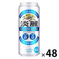キリン 淡麗プラチナダブル 500ml 1セット(48缶)