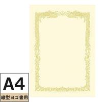 タカ印 OA賞状用紙 クリーム地 A4 縦型 ヨコ書き 1セット(100枚:10枚入×10袋)