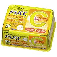 メラノCC 集中対策マスク 20枚入