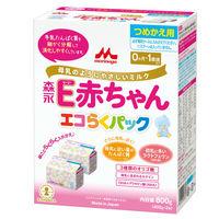 森永 E赤ちゃん エコらくパックつめかえ用 800g(400g×2袋)