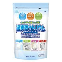 酸素系漂白剤 過炭酸ナトリウム 750g