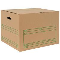 文書保存箱 ワンタッチストッカー D型フタ式 B4/A3用 プラス 2枚(直送品)