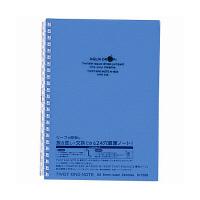 リヒトラブ ツイストリング・ノートA5S 青 N1658-8 1袋(3冊入) (直送品)