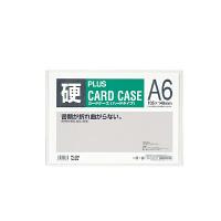 プラス パスケースハード A6 PC-206 1袋(5枚入) (直送品)
