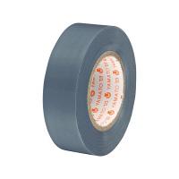 ヤマト ビニールテープ NO200 19mm×10m 灰色 NO200-19-25 1セット(3巻入) (直送品)